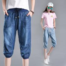 Thin elastic waist denim Tencel plus size cropped trousers