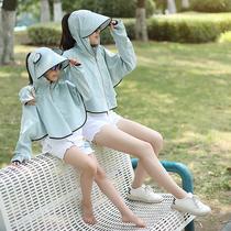 女童防晒衣2018新款 韩版 夏季超薄透气防紫外线儿童防晒服亲子装