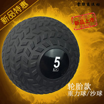 Gravity Ball PVC Sand Ball fitness explosive Physical training fitness ball tire sand pouring gravity ball