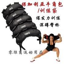 Manufacturer Genuine Croissant Bag Bulgarian training outbreak strength physical weight bag fitness equipment deep squat hip Bridge
