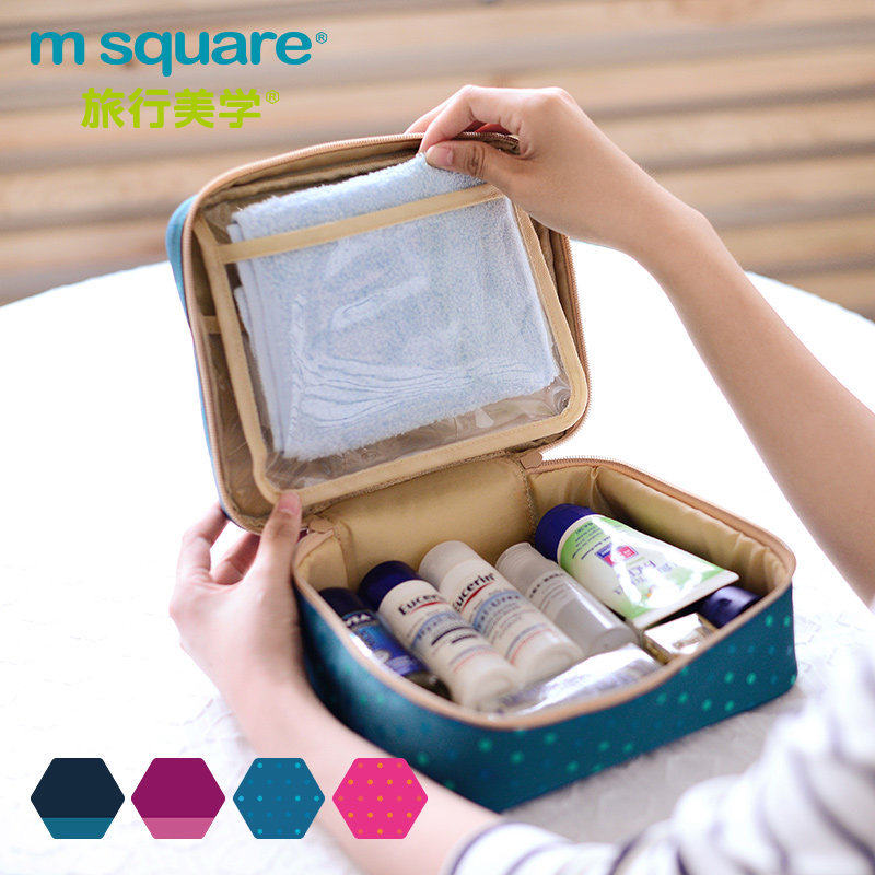 m square portable cosmetic bag travel wash bag travel toiletries wash bag waterproof wet towel