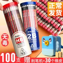 100 sticks morning triangle HB children 2B primary school students non-toxic 2 than the exam with Eraser Head pencil 2H kindergarten Grade One stationery learning lead-free special set genuine