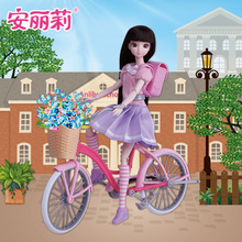 Barbie Doll, Little Princess, Girl and Children's Toys on Annie Youth Campus Bicycle Backpack