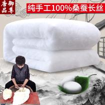 Tongxiang чистая ручная работа подлинная 100% шелк тутового шелка летом прохладный кондиционер весной осенью и зимой утолщение ребенка мать два в одном