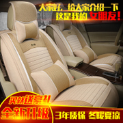 The automobile seat car leather seat car cushion package linen fabric used in four seasons winter special car seat cover set in Changan