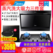 Midea dj570r Steam Wash hood gas stove package side smoking cooker set combination kitchen three-piece set