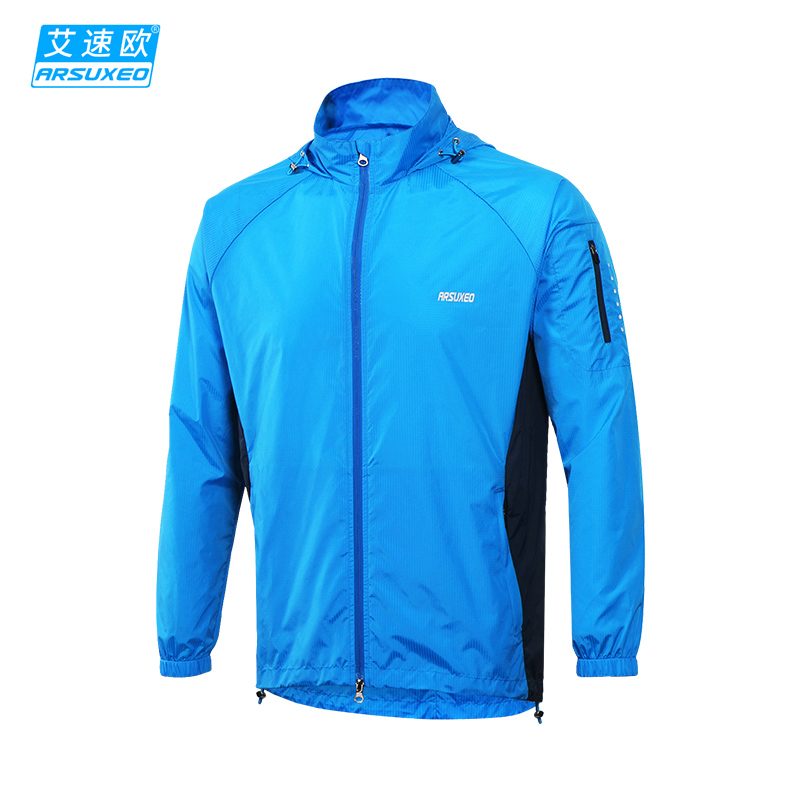 [The goods stop production and no stock]Ai Suo Europe sports windbreaker men's thin outdoor sunscreen skin clothing anti-splash windbreaker breathable and quick-drying running jacket