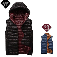 Down vest Men's jacket with sleeveless shoulder jacket in spring and autumn and warm vest in autumn and winter