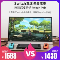 DIY 15 6 inch 4K HDR IPS portable display switch TYPE-C Cast screen PS4 XBOX PC