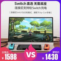 DIY 15 6-дюймовый 4K HDR IPS портативный монитор switch Type-C литой экран PS4 XBOX PC