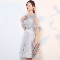 Korean Lace Grey Party birthday party evening dress