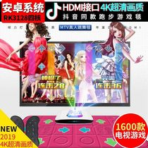 Holy dance hall dance mat wireless double HDMI TV interface live MV dance machine home body feeling dance