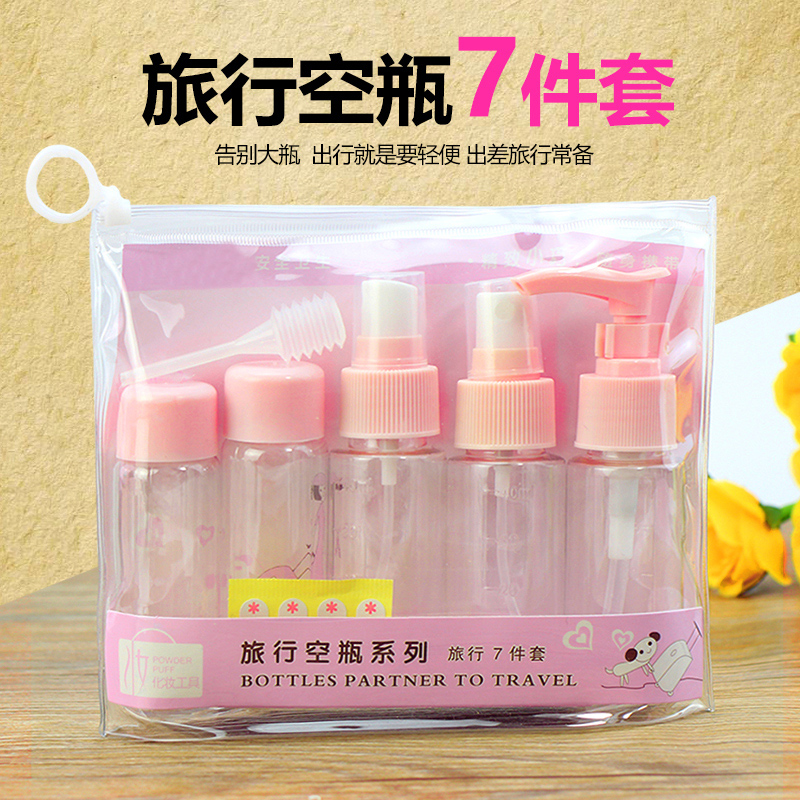 Cosmetic sub-bottle set Portable bag travel set bottle Cosmetic empty bottle press bottle spray bottle small watering can