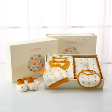 Baby clothes, pure cotton, newborn suit, newborn gift box, autumn and winter, men's 100 months, 0-3 months, baby girl supplies.