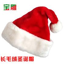 Christmas decorations Hairy velvet hat childrens adult hat Christmas gift holiday decorations Christmas hat