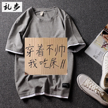 Summer fashion brand in Hong Kong couple loose cotton bottoming shirt
