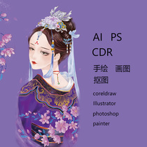 cdr drawing ai drawing ps hand-painted illustration Q version of tracing engraving drawing drawing plate design vector illustration production