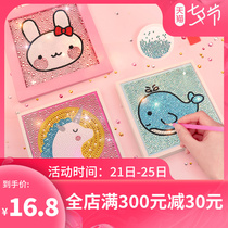 Childrens Diamond Stickers Handmade Diy Making Material Pack Girl Gift Crystal Sticky Puzzle Toy Painting.