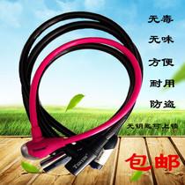 Universal electric car lock mountain bike bicycle lock wire lock glass door lock bar lock lengthened chain lock fly