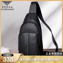 Zhuofani Armani men's chest bag leather cross bag single shoulder bag bag bag bag bag bag casual bag trend