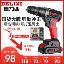 Delixi lithium rechargeable household multi-function flashlight drill rotary impact drill Pistol drill Electric screwdriver tool