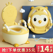 Children's toilet toilet toilet for boys, girls, children's special bedpan for infants, urinals for household use