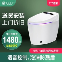 Home smart toilet integrated multi-functional electric toilet toilet automatic drying is hot seat