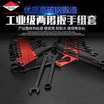Qinghai Lake tools open plum dual-use wrench set black one end of the glasses plum one end of the fork to pull the auto repair