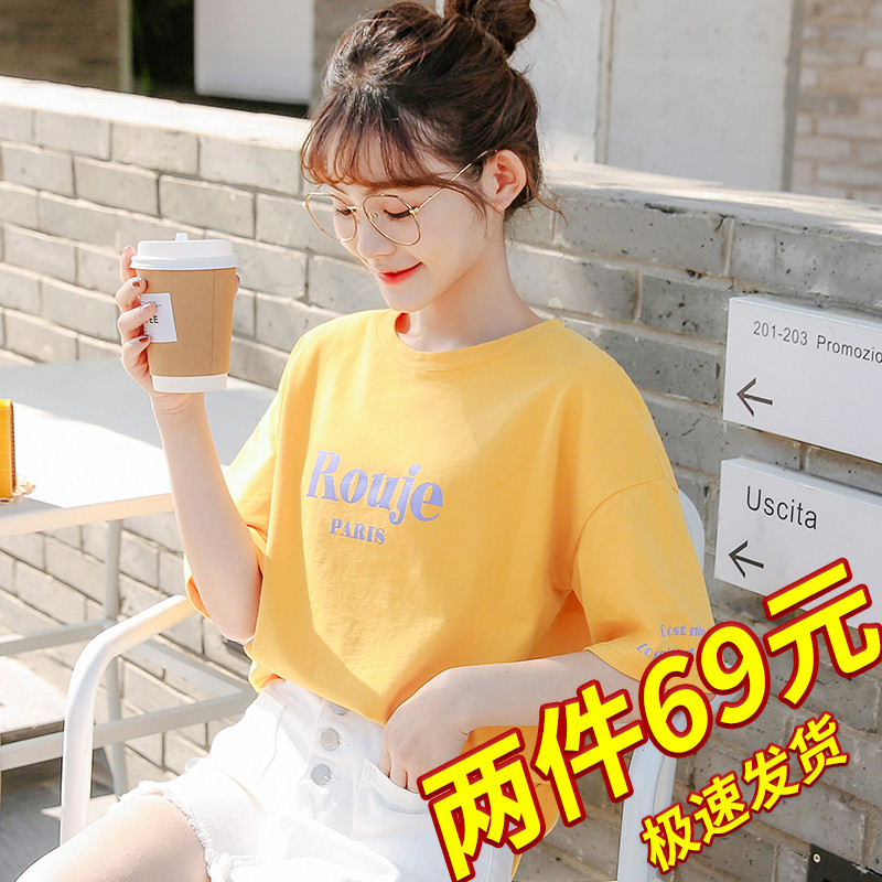 Short sleeve t-shirt womens 2021 summer new womens half sleeve ins tide loose Korean version of the cotton body 上衣 top clothes