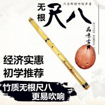 Shakuhachi Débutant Professionnel Jouer cinq-trou japonais shakuhachi externe incision nanxiao pas de racine shakuhachi court trou Xiao Antique instrument de musique