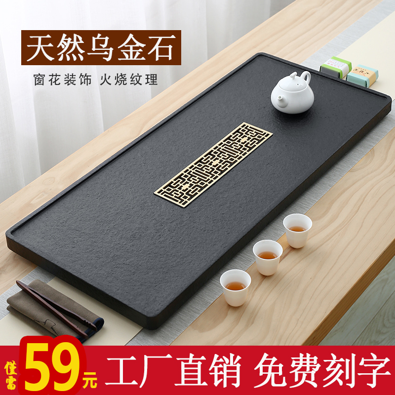 Natural Ugin stone tea tray home simple size tea table stone modern living room kung fu tea set sea tray