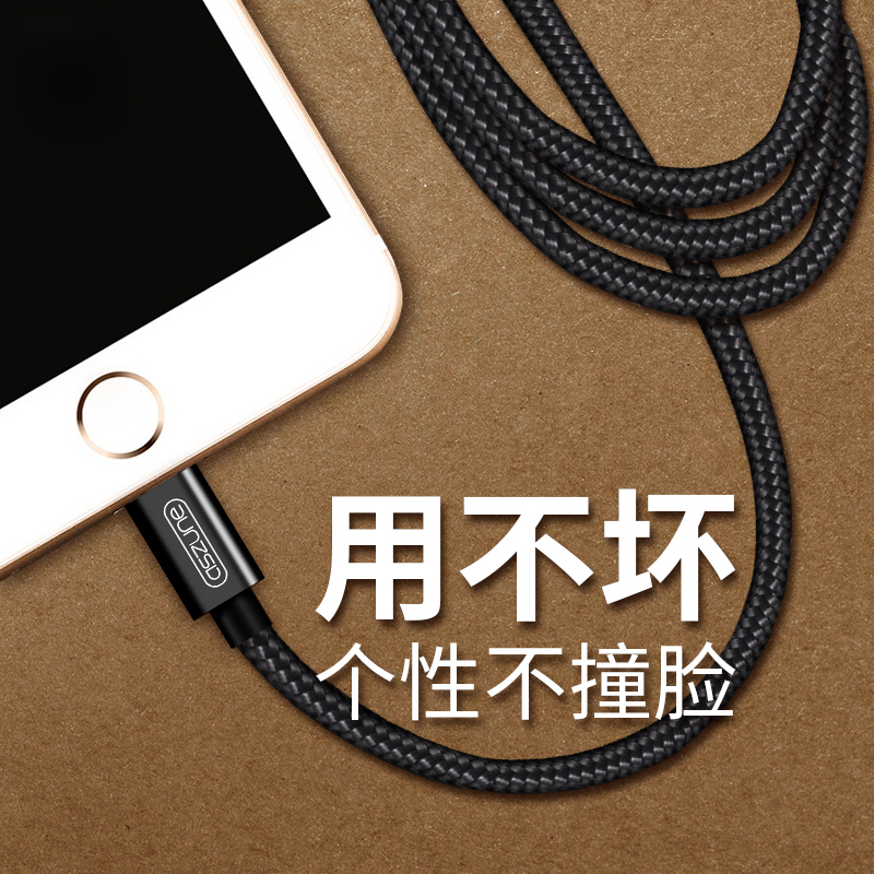 6S data line is suitable for Apple charger iPhone 6 mobile phone 7p fast charging x power supply fast 8plus from spbao 2m 1.8 lengthen 0.2m short genuine 1original 6C SC flash charging