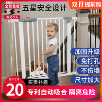 Stairwell guardrail child safety door railing baby guard fence fence dog isolation door hole-free
