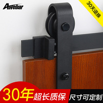 Awebar Barn door crane track sliding door American Warehouse Valley Gate track hardware accessories carbon steel hoist door