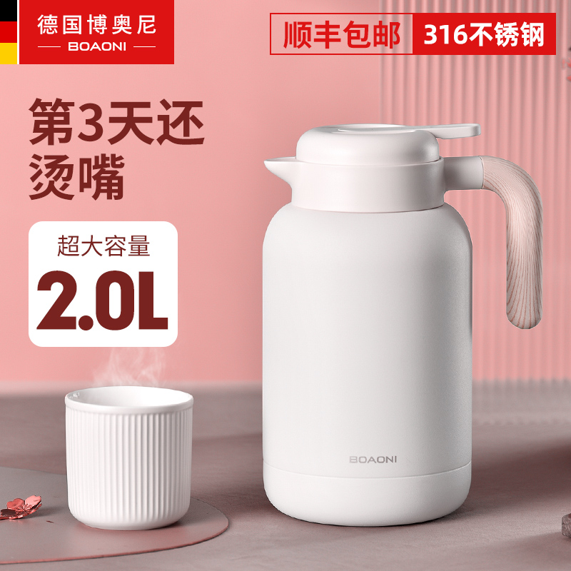 German Booni insulation kettle insulation kettle home large-capacity hot water bottle stainless steel insulation bottle warm water bottle