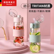 博奥尼tritan水杯女夏季网红高颜值吸管杯运动便携随行杯塑料杯子