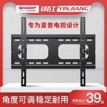 Sharp LCD TV wall mount 32 40 45 50 55 60 70 inch wall pendant bracket universal