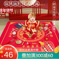 抓週用品套装男女孩周岁礼物宝宝一週岁抓阄红佈道具现代生日佈置