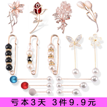 Korean pearl brooch jacket pin cardigan sweater suit chest Belle Plaine Scarf shawl pin big needle accessories