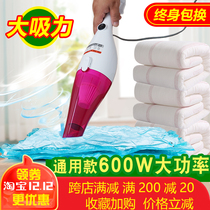Vacuum compression bag electric pumping pump 600 watt ultra-high power electric pump pumping machine pumping pump General Electric pump