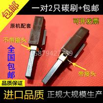 Applicable to Xinyi Baiyun Jieba vacuum cleaner suction machine carbon brush T.R. 2311480 suction machine 51503