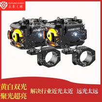 Œil des futurs projecteurs de moto lentille de pavage LED modification externe loin et près de la lumière une paire de projecteur de lumière forte