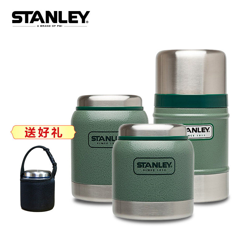 STANLEY 焖 burning can 304 stainless steel insulation boring beaker food cans outdoor lunch box large capacity vacuum kettle