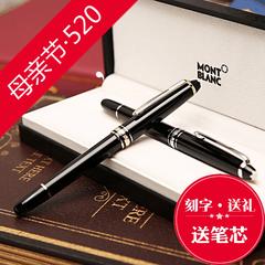 драгоценная жемчужина Роллербол ручка