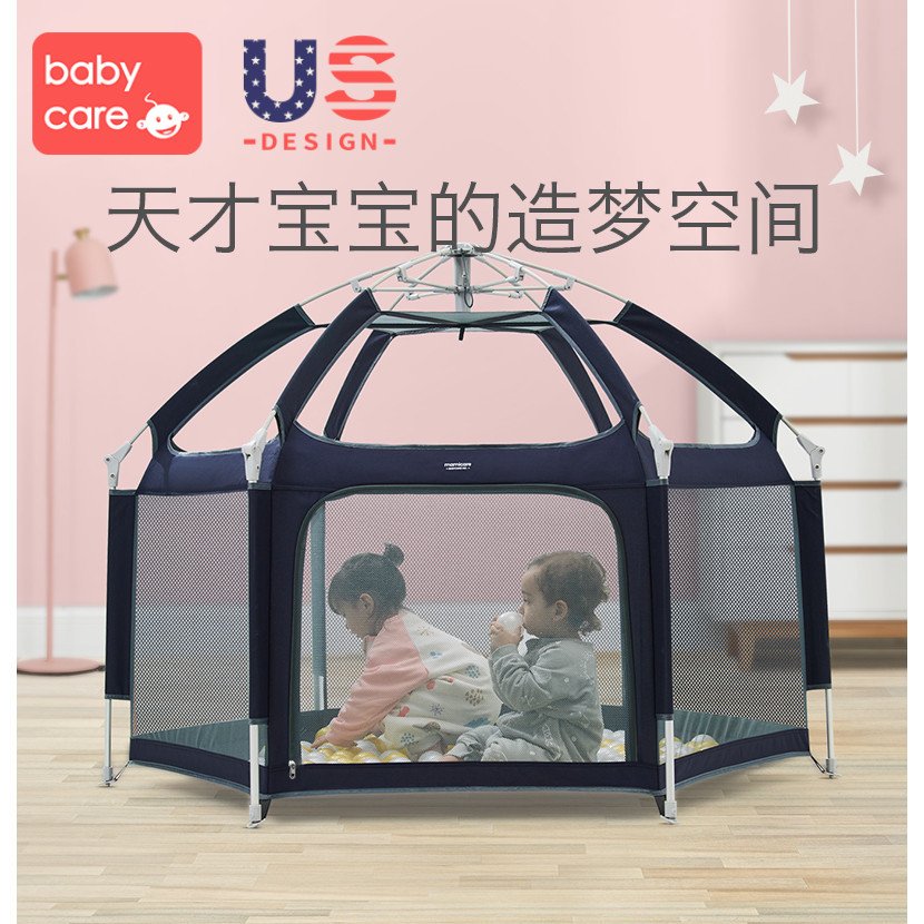 Babycare Children's Tent Indoor Outdoor Game House Boys and Girls Toy House Ocean Ball Pool House