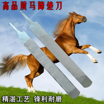 High quality horseshoe file Large board file Equestrian Supplies Horse cleaning contusion grinding horn bone grinding file Shoe Repair Tool