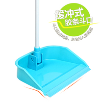 Youjia House foldable household plastic garbage bucket sweep cigarette butt toilet dustpan single garbage shovel pinch dustpan