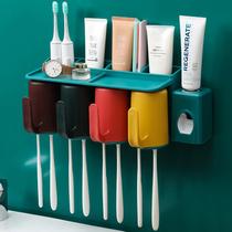 牙刷置物架免打孔卫生间壁挂式收纳盒牙缸套装漱口杯刷牙杯挂墙式