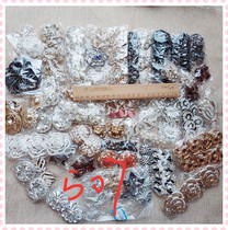 1140 packing 507-525 no. 4 all kinds of high-end diamond buckle diy fur fur coat decorative buckle
