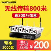 Wireless video monitoring equipment set WiFi commercial mobile phone camera HD outdoor night vision home monitor
